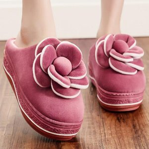 High-heeled Thick-soled Cotton Mop Ladies Half-pack Home Shoes Wedges Warm Cotton Slippers Women's Cute Flower Slippers LJ201026