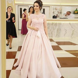 New Evening Dresses Pink Appliques Long Prom Gowns Boat Neck Satin Floor Length Evening Party Dresses Robe De Mariee