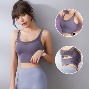 Yoga Sports Bra Body Building All Match Casual Gym Push Up Bras High Quality Crop Tops Indoor Outdoor Workout Clothing