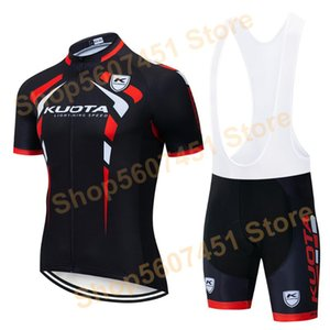 2021 9D pad short sleeve cycling jersey bib shorts shirt set bike breathable clothes jersey pants ropa ciclismo