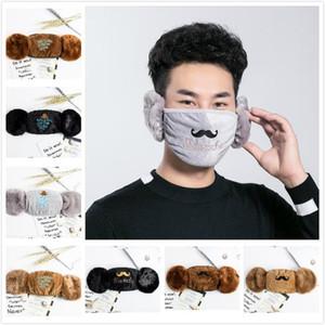 8 Farben der Männer 2 in 1 Winter warme Maske Gesicht Abdeckung Earmuff Winddichtes Schutz Thick Mundmasken Winter-Mouth-Muffel Earflap Masken