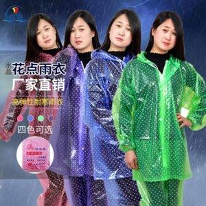 NNFSR WANXING JUNHONG Highlight Suit Spalato Wanxing Junhong Crystal Highlight Crystal Zipper Zipper Suit Aiincoat Split Raincoat