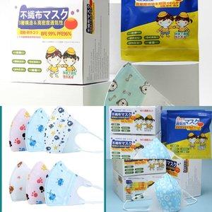 Hfsyc Aged Kleine Kinder Cartoon Little Kids CatToon Breathable Muster Mask Baby Kind Einwegstaubmaske Gesichtsmaske Schutz mit Pm Vlave