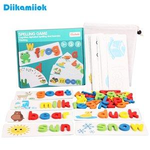 Kids Montessori تهجئة كلمة لعبة خشبية لعبة التعلم المبكر jigsaw إلكتروني الأبجدية 3d لغز الطفل التعليمي لعب للأطفال Q1222