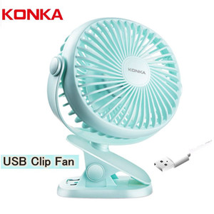 KONKA Electric USB Fan Mini Portable Handheld Small Cooling Fan Clip USB Charging Fan Desktop Computer Air Cooler for Office