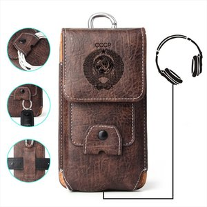 Ussr Fanny Pack Pouch Leather Phone Case For Iphone Xs X 6 7 8 Plus Waist Bag Phone Cover For Redmi 5