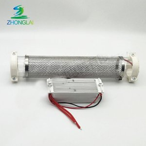 5G 10G 20G Silica Tube Ozone Generator For Air Purification DC12V AC220V
