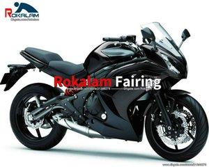 Résier à la moto pour Kawasaki Ninja 650R ER6F ER 6F 2012 2013 2014 2015 ER-6F EX650 EX650 650R ABS VIT DE CADION ABS (Moulage par injection)