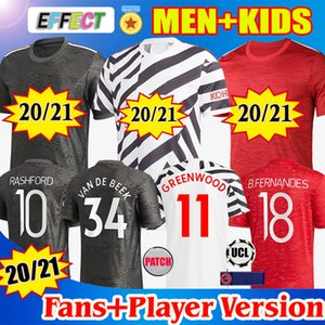 Maillots de football Manchester united FC 2020 2021 Version joueur POGBA SANCHO BRUNO FERNANDES RASHFORD Maillot de foot 20 21 homme + kit enfants Soccer Jerseys
