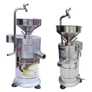 séparation résidus de pâte de la machine de lait de soja commercial machine à lait de soja Tofu tofu acier inoxydable commercial multifonctionnel lait de soja presse-agrumes