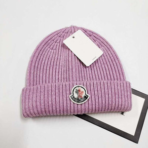 Hot France fashion mens and womens designers hats bonnet winter beanie knitted wool hat plus velvet cap skullies Thicker mask Fringe beanie