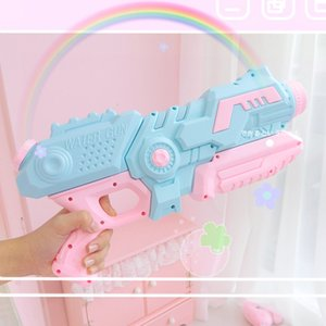 Stunner Girl Pink Water Gun Beach Water Boat Couple Water Gun Pull-out Outdoor Childrens Gift Toys