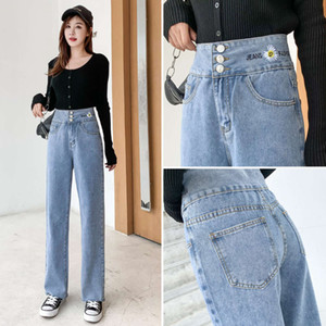 super high waist Jeans women's versatile wide leg straight loose and thin floor pants Korean version