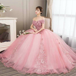 2021 New Fashion Flowers Appliques Bateau Ball Gown Quinceanera Dresses Lace Up Sweet 16 Dress Debutante Prom Party Dress Custom Made 39