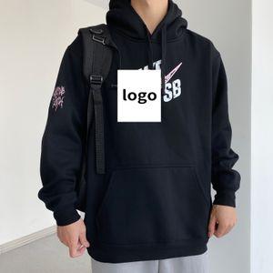 The correct version of Travis Scott jackboys cashew sb Hoodie high street co branded sweater