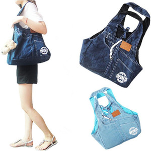 Denim Outdoor Pet Dog Carrier Bag Puppy Dog Shoulder Bag For Small Dogs Handbags Sling