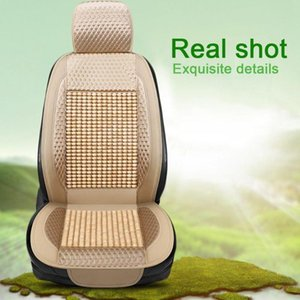 Wood Bead Car Seat Cover Summer Accessories Seat Pad Covers Cooling Breathing Massager Cushion 3 Colors For Option