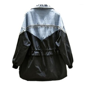 Automne Casual Patchwork Jacket Denim Veste Femmes Rivet Lettre Broderie Manteau Femmes Loos Fashion Plissé Jean Coat1