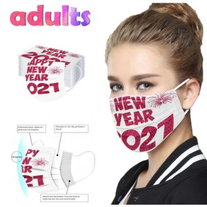 2021 Happy New Years Masque Jetable Fast Delivery Mscara Headband Adult Disposable Christmas Mask 3 Layer Earring Face Mask sqcomr homecart