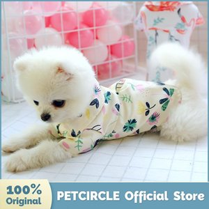 PETCIRCLE Dog Puppy Clothes Floral Dragonfly Shirt Fit Small Dog Pet Cat Spring & Summer Pet Cute Costume Cloth Shirt