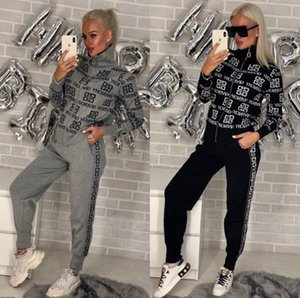 Fashion Womens Brand Tracksuit Women 2 Pieces Set Sweatsuit Zipper Striped Tracksuit Long Sleeve Sweatshirt + Pants Women's Sets