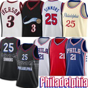 Joel 21 Embiid Jersey Ben 25 Simmons Jerseys Allen 3 Iverson Jerseys Philadelphias Jersey Julius 6 Arving Jersey 2021 도시