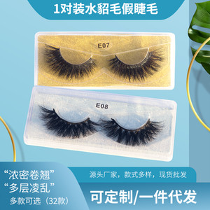 100% siberian 3d 5d mink super fluffy hair eyelashes 15mm 20mm 25mm long lashes with free custom packaging box