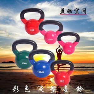 Kettlebell Color Top Grade Plastic Dipping Kettle-bell Competition Kettle-bell Fitness Supplies Personal Trainer Equipment Pelic1
