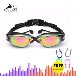 Adult Professional with Earplugs Glasses Durable Silicone Swimming Goggles Anti-fog Anti-uv Black blue