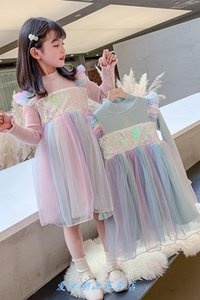 T1dak Ice Snow Wonderland Princess Aisha Otoño e invierno New Girls Vestido de peluche Malla para bebés Tong Mink QUB Tong QUN Falda Ski para niños