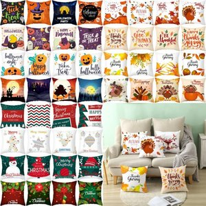 Christmas Pillow Cover Halloween Thanksgiving Festival Pillowcase Peach Skin Fabric Cartoon Print Horror Pillow Cases 45*45CM