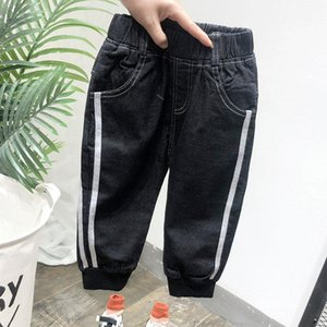 New Jeans For Boys Solid Jeans Pants For Boys Pants Kids Boy Spring Autumn Casual Clothes size: 90-130