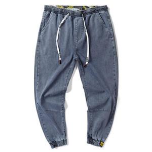 Harem pants loose stretch denim trousers plus size men spring and summer new plus size jeans denim elastic belt waist