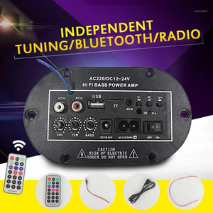 8 Inch 12V 24V 220V Car Audio Stereo Power Bluetooth FM Radio Home Theater Amplifiers Music Subwoofer Sound System1