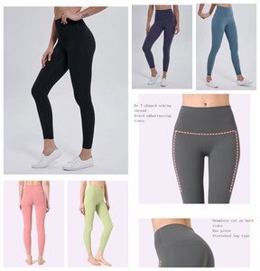 Kadınların tayt yoga pantolonları tasarımcılar kısa genel hizalama tayt 22x34 32 68 düz renk spor elastik spor bayan simge spor giyim lu womens