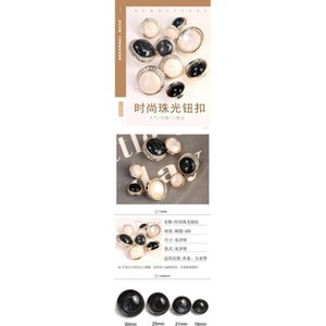Pearl Fashion Coat Button For Clothing Ladies Suit Buttons Plastic Women Clothes Buckle Retro Decorative Sewing Access jlljXV