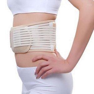 Waist Support 1Pcs Therapy Lower Belt Women Men Tourmaline Magnetic Self Heating Pain Relief Black Beige1