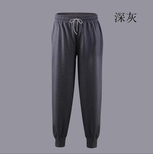 Mens Stylist Track Pant Casual Style Hoe Sell Mens Camouflage Joggers Pants Track Pants Cargo Pant Trousers Elastic Waist Harem Men6