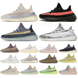 [shipped within 6 days] kanye west v2 womens men running shoes yecher ash stone clay earth desert sage carbon cinder sports sneakers 36-46