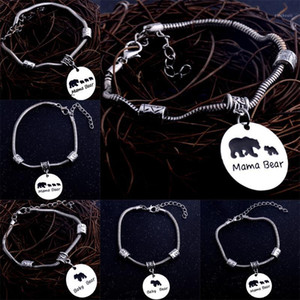 Vintage Dog Tag Cute MAMA Bear Family Love Beads Bracelet Bangle Women Mom Children Mother's Day Birthday Party Gifts Wristband1