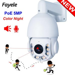 HD 5MP POE Auto Tracking IP PTZ Camera 30X Zoom Humanoid Detection Warm Light Full Color Night Vision Two Way Audio ONVIF P2P