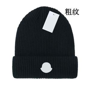 2020 Designer BEANIES Winter HAT CAP Mens White BEANIE Black Blue Doudoune Homme Hiver Marque Outwear Parka coat