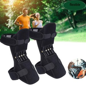 Knee joint supports knee protection knee pressure spring compression running stabilizer outdoor running force race