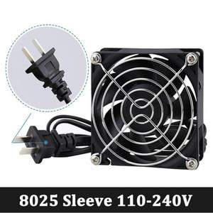 Gdstime 80mm EC Brushless Cooling Fan AC 110V 120V 220V 240V Axial Fan With Screw Grill 80mmx25mm For Computer Case Cooler