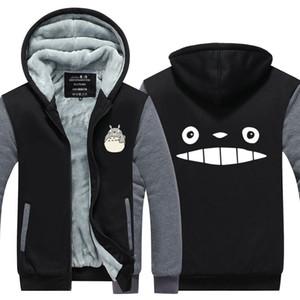 Men Women Anime My Neighbor Hoodie Coat Cosplay Costume Sweatshirts Jacket 201022