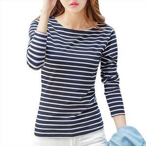Soperwillton Cotton T shirt Women 2020 New Spring Long Sleeve O neck Striped Female T shirt White Casual Basic Classic Tops 620