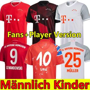4th Bayern 20 21 Lewandowski Sane Futbol Forması COMAN 2020 2021 Münih Muller Davies Gnabry Erkekler Çocuklar Kiti Futbol Gömlek Munchen Humanrace