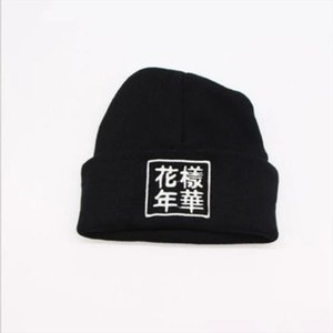 Kpop Bangtan Boys Warm Knitted Embroidery Hat Top Quality Elastic Autumn Winter Women Men Beanie Hat Cap
