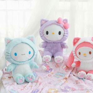 Cartoon Cute Change Cat Melody Big Ear Dog Air Conditioning Doll Plush Toy Pillow Blanket 48CM
