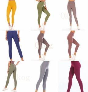 Lu lulu اللياقة الرياضية الصلبة الصلبة اليوغا السراويل طماق yogaworld إمرأة الفتيات شامبراي اليوغا ملابس السيدات الرياضة النساء السراويل تجريب اللياقة